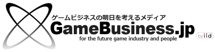 GameBusiness.jp