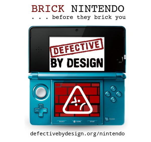 フリーソフトウェア財団、反3DSキャンペーンを呼びかける