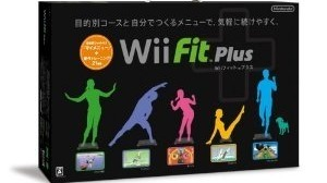 『Wii Fit』が「世界一売れた体重計」としてギネス認定 画像