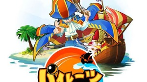 NHN Japan、6waves社と業務提携 ― 『Pirates Saga』『Ravenwood Fair』提供開始 画像