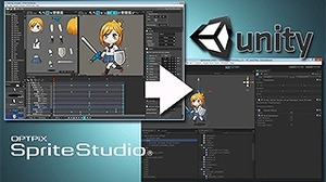 Android画面解像度問題、SS5Player for Unityが公開、imesta for Mobile最新版・・・「OPTPiXを256倍使うための頁」第13回 画像
