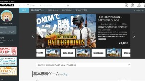 『DMM GAME PLAYER』Ver.2.0.0がリリース、デザインや「Myゲーム」ほか多数の機能が刷新 画像