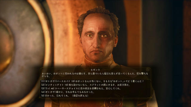 『The Outer Worlds』『Ancestors: The Humankind Odyssey』のPrivateDivision開発者インタビューを一挙にお届け!【TGS2019】
