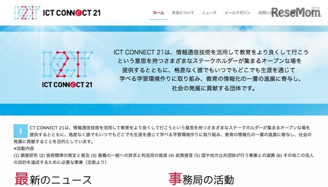 ICT CONNECT 21