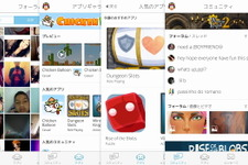 Fresvii AppSteroid1.0公開・・・「ゲームアプリをソーシャル化するAppSteroid」第3回