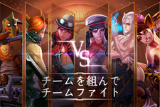 『Vainglory』のSuper Evil Megacorp、CyberZ/Amazon/NVIDIAと提携発表