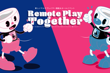 「Steam Remote Play Together」正式版開始!ローカルマルチがスマホからでも無料で楽しめる