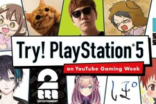 YouTubeクリエイターたちによるPS5体験映像シリーズ「Try! PlayStation 5 on YouTube Gaming Week」が公開!