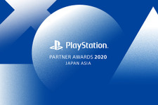 「PlayStation Awards 2020」SPECIAL AWARDは『Apex Legends』『DEATH STRANDING』が受賞