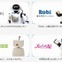 「ロボット+名刺管理」で企業内コミュニケーション支援、DMM.comが開始