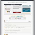 スクウェア・エニックス、多発する「フィッシング詐欺」に「偽装サイト誘導メール」に関する注意呼び掛け 画像