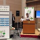 【GTMF 2015】個性的なプレゼンターが多数登壇、「GTMF Meet-Ups」大阪会場レポート 前編 画像