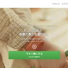 バンダイナムコエンターテインメント、IoTベンチャー企業のMoffへ出資 画像