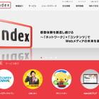 セガサミー、インデックスを澤田ホールディングスに売却