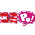 マンガ作成ソフト「コミPo! Ver.3」配信開始 ― パース・頂点・コマの変形機能を追加