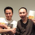 CC2・松山洋氏が語る「熱い現場の働き方と未来へのメッセージ」・・・黒川塾(32)をレポート 画像