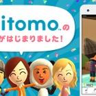 任天堂初のスマホアプリ『Miitomo』配信開始、共通ID「ニンテンドーアカウント」に対応 画像