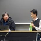 大宮ソフトと『カルドセプト』の歴史に見るゲーム業界の変遷~DiGRA JAPAN年次大会基調講演