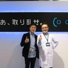 「VRアクティビティ」はゲームセンターの未来を創造するのか・・・黒川文雄「エンタメ創世記」第53回
