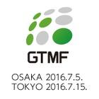 GTMF 2016、事前来場者の登録受付を開始―VR体験やマッチング企画「GTMF Meet-Ups」など