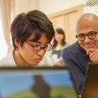 マイクロソフト・ナデラCEOが来日、経団連や日本の中学校を訪問