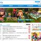 アエリア、角川ゲームスとの共同事業の進捗を発表、第二弾タイトルの開発に着手 画像