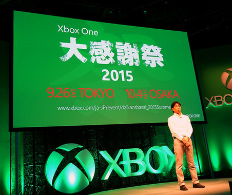 国内展開が熱く語られた「Xbox One大感謝祭 2015」メディアブリーフィング 画像