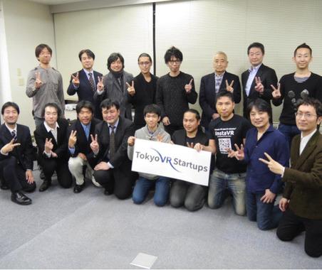 VR市場を拡大するスタートアップを支援する・・・gumiが設立した「Tokyo VR Startups」 画像