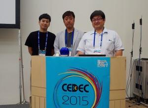 【CEDEC 2015】中国そしてASEANへの進出、成功の決め手についてAimingと崑崙が語り合った!  画像