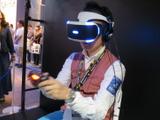 東京ゲームショウ+VR+インディーズ=未来・・・黒川文雄「エンタメ創世記」第46回 画像