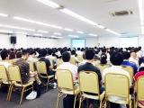 ユニジャパン、映像業界のグローバルトレンドを1日で網羅できる「国際コンテンツビジネスフォーラム」を開催 画像