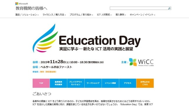 Education Day