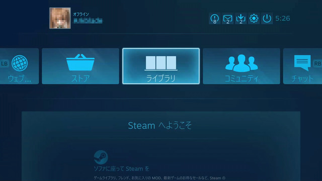 Steamゲームをスマホでプレイ「Steam Link」Android版リリース!―iOS版は審査中か